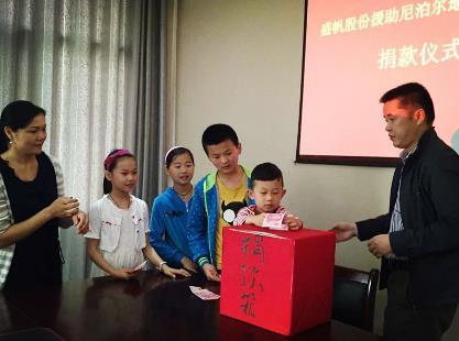 新闻资讯 新闻动态    该活动的组织者,盛帆公益基金会秘书长陈育表示